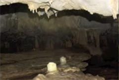 Grotta del Lago Palinuro